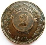 Парагвай, 2 чентизимо 1870
