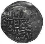 Анонимная монета Брянского, либо Стародубского княжества.