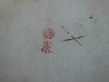 Доска для сыра фарфор клеймо, фото №6
