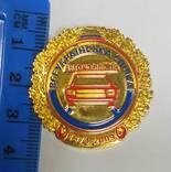Українська спілка автомобілістів 1974 - 2009, фото №3