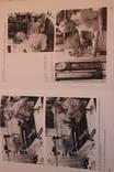 "Книга ""Старый барометр"" Bert Bolle, 1980, фото №10"