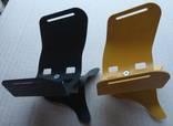 Универсальный подлокотник к металлоискателю (чёрный)