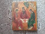 Свята Трійця розмір 20,5×24, фото №2