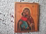 Икона Владимирской Богородиці розмір 14,5х17,5, фото №2