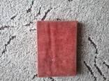 Икона розмір 12х17см, фото №3