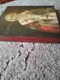 Икона св. Петр розмір 20х22см, фото №4