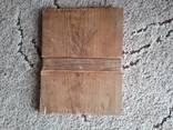 Икона Пантелеймон розмір 18х22,5см, фото №4