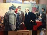 Ленин и молодежь - старая картина photo 2