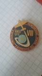 Чемпионат мира по высшему пилотажу .Киев1976 г., фото №4