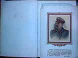Книга почета всесоюзного соцсоревнования. 1940-е годы, фото №5