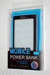 POWER BANK ELITE lux LED панель, фонарик ,солнечная батарея 30000 мАч( цвет чёрный) photo 1
