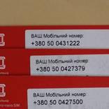 №14: 3 стартових пакети Vodafone photo 1
