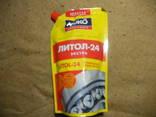 Многоцелевая смазка ЛИТОЛ-24 photo 1