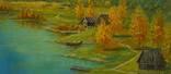 Холст,Масло. '' Осень. '' 30 * 40 см. photo 4