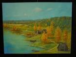 Холст,Масло. '' Осень. '' 30 * 40 см. photo 5