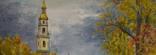 Холст,Масло. '' Дождливый день . '' 30 * 40 см. photo 3