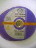 Отрезной диск для болгарки 125*1,0мм Сталь (лот 10шт)