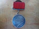 """Медаль """"За боевые заслуги"""" на квадроколодке №383763"""