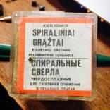 Сверла спиральные твердосплавные 25 штук photo 2