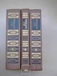 Собрание сочинений в трех томах И.С. Тургенев, фото №2