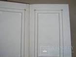 Собрание сочинений в трех томах И.С. Тургенев, фото №5