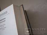 Собрание сочинений в трех томах И.С. Тургенев, фото №8