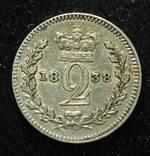 Великобритания 2 пенса 1838 маунди серебро