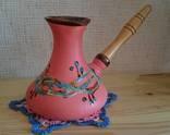 Турка керамика оранжевая 270 мл