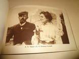 1929 Чехов Альбом фото