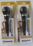 Микрофон - караоке Panasonic RP - VK 21 (1 штука)