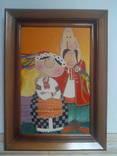 Копия картины  Виктории Процив Остап и Одарка 20*30 см холст масло +рама photo 1