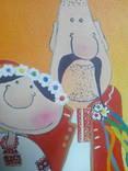 Копия картины  Виктории Процив Остап и Одарка 20*30 см холст масло +рама photo 3