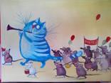 """""""Синие коты"""" Копия минской художницы Ирины Зенюк холст на двп масло 30*40см"""