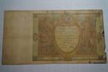 Бона 50 злотих  1929 р. Польща, фото №3