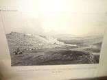 1843 Атлас Археологии Крыма Грузии огромный