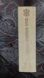 І. Франко. Гримить.  Вірші та поеми.1986 р.Київ., фото №13