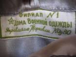 Шинель генерал СССР из 1970-х (отличное состояние), фото №5