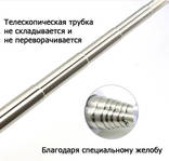 Селфи палка (монопод, штатив) Away shaft photo 3