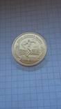 Медаль 27 олимп. игры photo 4