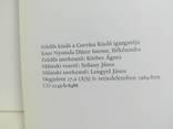 Справочная Литература по Живописи, фото №10