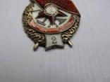Орден Бойового Червоного прапора, 2 нагородження, № 19882 photo 2