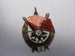 Орден Бойового Червоного прапора, 2 нагородження, № 19882 photo 3