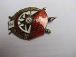 Орден Бойового Червоного прапора, 2 нагородження, № 19882 photo 4