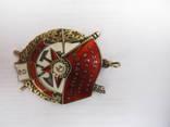 Орден Бойового Червоного прапора, 2 нагородження, № 19882 photo 5