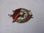 Орден Бойового Червоного прапора, 2 нагородження, № 19882 photo 6