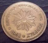 2 центаво 1941 року. Уругвай