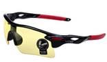 Очки Robesbon желтые тактические, антифары, спортивные, MD photo 2