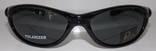 Солнцезащитные спортивные очки POLAR photo 3