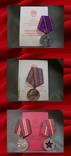 50 лет советской милиции, МВД. 40 лет вооруженных сил СССР и За безупречную службу