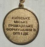 Охрана порядка Киев, 10 лет выслуги+За заслуги 3 ст, с документами, муниципальные награды photo 9